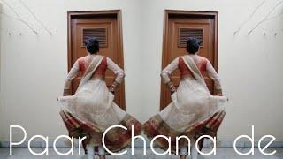 Paar chanaa de - Dance Cover | Shilpa Rao and Noori | Coke Studio Season 9