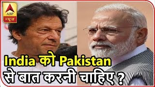 Pakistan PM Imran Khan Proposes Peace Talk To India, Reveals His Letter To PM Modi | ABP News