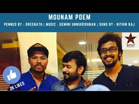 Mounam Short Poem