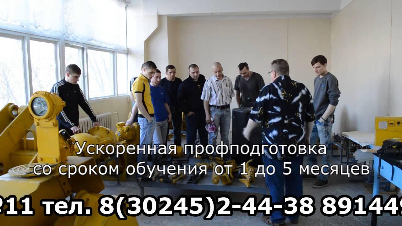 вручения наград фото гапоу кгпт в краснокаменске курва центральное