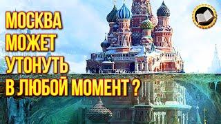 Древнее подземное море под Москвой. Подземные моря Земли