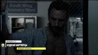 WORKBOX  - TV (Сериалы)