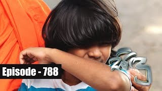 Sidu | Episode 788 14th August 2019 Thumbnail