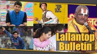 राम रहीम के बाद अब फलाहारी बाबा: लड़की ने दर्ज कराया रेप का केस | The Lallantop