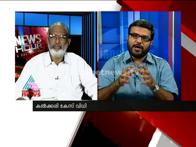 Supreme Court quashes allocation of 214 coal blocks Asianet News Hour 24th Sep 2014