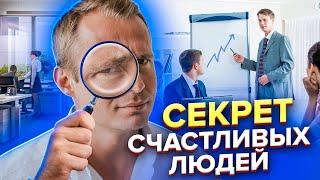 Новая рубрика: Качество жизни предпринимателей / Оскар Хартманн