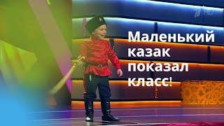 Маленький казак Иван Шуваров на Первом канале