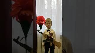Умрихин Артем 4 года г. Озёры, Московская обл