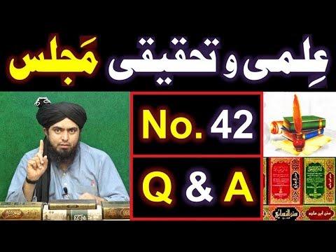 42-ILMI-o-Tahqeeqi MAJLIS (Open Q & A Session) with Engineer Muhammad Ali Mirza Bhai (23-Dec-2018)