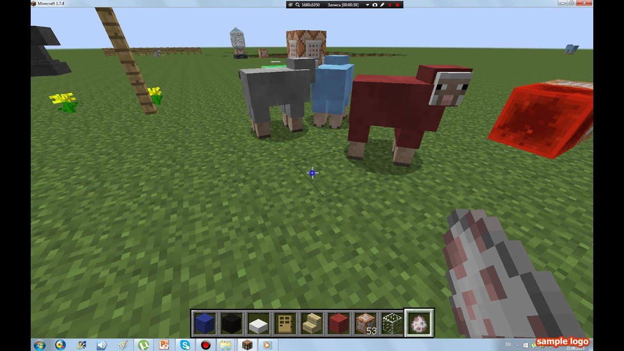 Приколы » Майнкрафт видео - Minecraft video