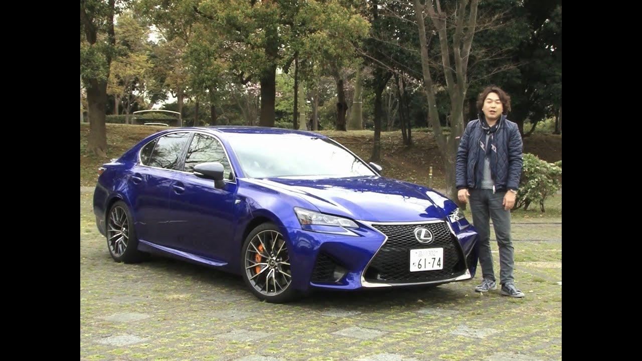 2015 Lexus Gs >> レクサス・GS F 試乗インプレッション 車両紹介編 - YouTube