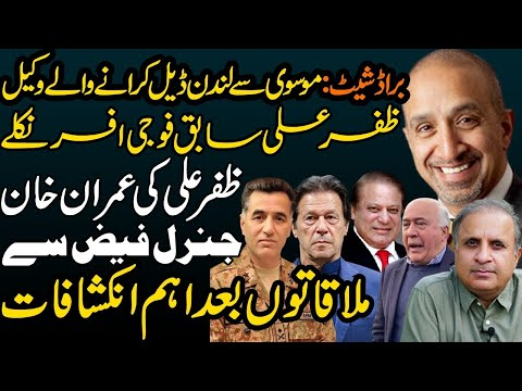 Rauf Klasra Latest Talk Shows and Vlogs Videos