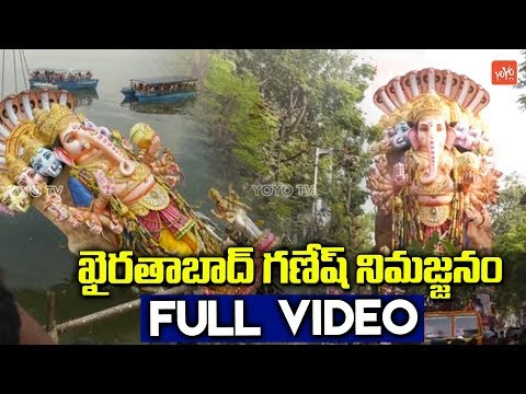 Khairatabad Ganesh Nimajjanam Full Video | Ganesh Shobha Yatra 2018 | Ganesh Immersion | YOYO TV