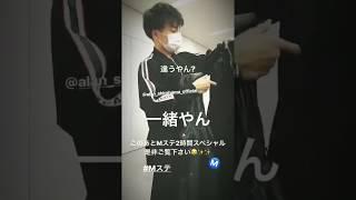 チャンネル登録宜しくお願いします☆彡 GENERATIONS from EXILE TRIBE ジ...