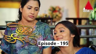 Oba Nisa - Episode 195 | 07th January 2020 Thumbnail