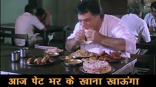 कादर खान असरानी ने बिना पैसे दिए खाया खाना - Kader Khan Asrani Comedy