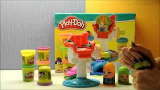 Набор пластилина Play-Doh  Сумасшедшие  прически. Play-Doh Crazy Cuts. Делаем обзор и играем.(Набор пластилина Play-Doh Сумасшедшие прически. Play-Doh Crazy Cuts. Делаем обзор и играем. Play-Doh