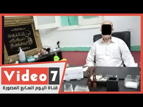 صديق -دنجوان- الجيزة ضحية الفتاة العذراء : كان غلبان  - 15:00-2020 / 1 / 23