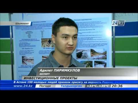 В ЦОПе ЮКО проходит выставка инвестиционных проектов