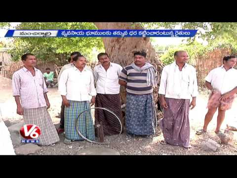 Yellampalli inland expats facing problems with lack of facilities - V6 News