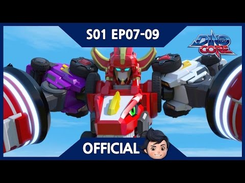 Thumbnail: [Official] DinoCore | Series | 3D | Dinosaur Robot Animation | Season 1 Episode 7~9