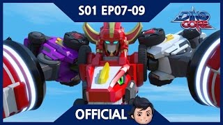 Video [Official] DinoCore | Series | 3D | Dinosaur Robot Animation | Season 1 Episode 7~9 download MP3, 3GP, MP4, WEBM, AVI, FLV September 2018
