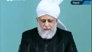 English Friday Sermon 2nd September 2011 - Islam Ahmadiyya