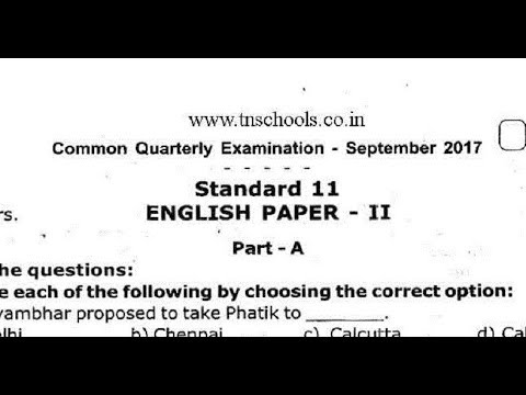 11th std quarterly exam 2017 question paper - English Paper-II (kanyakumari  & virudhu nager dt)