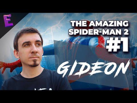 Прохождение The Amazing Spider Man 2. Выпуск 1