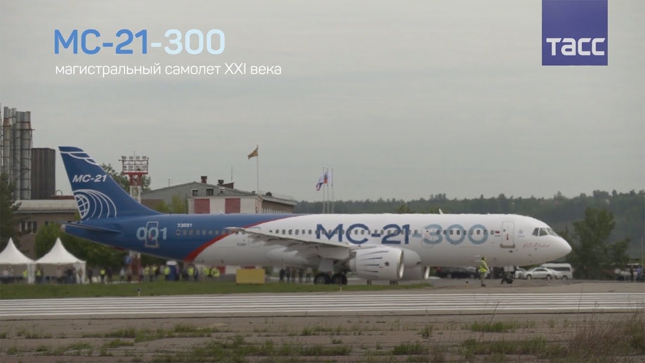 """Новейший российский лайнер МС-21-300: """"магистральный ..."""