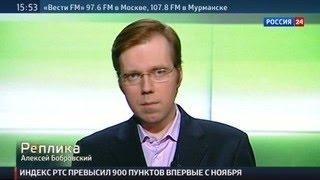 Яценюк покинул поле: изменится ли у команды стиль игры? Реплика Алексея Бобровского