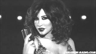 Download lagu Najwa Karam Khallini Shoufak MP3