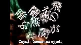 Utsu-P —  Gaichuu (Паразити) [ukr sub]