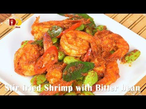 Stir Fried Shrimp with Bitter Bean | Thai Food | Goong Pad Sa Tor | กุ้งผัดพริกแกงใส่สะตอ - วันที่ 02 Dec 2017