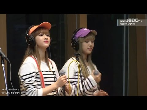 [Moonlight paradise ]YooA & Mimi (OH MY GIRL) - Black Happiness [박정아의 달빛낙원] 20160407