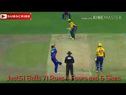 Dwayne Smith Hit 71 Just 51Balls 4 Fours and 5 Sixes PSL 2018By Bang Bang Cricket