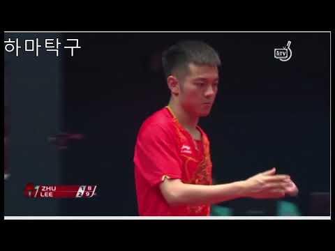 이상수 2018 HONG Kong open leesangsu VS ZHU linfeng