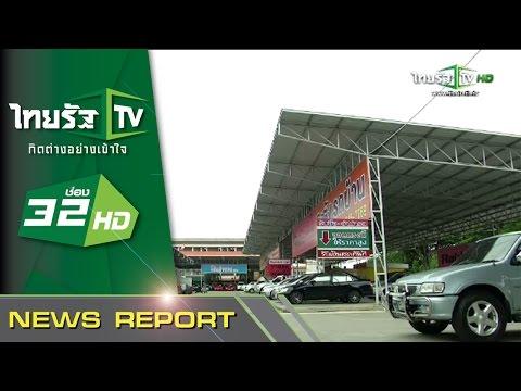 เข้มปล่อยสินเชื่อรถมือ 2 ยอดหด  | 03-07-58 | ชัดข่าวเที่ยง | ThairathTV