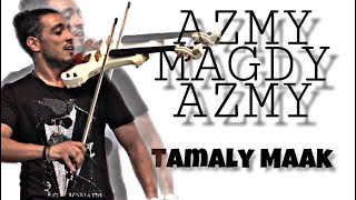 Tamally Maak - تملى معاك  AZMY MAGDY AZMY (violin cover) - The Egyptian Coptic Festival - Canada