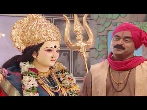 Ashvin Shudh Bhari | Aaicha Jogawa| Marathi Devotional Song