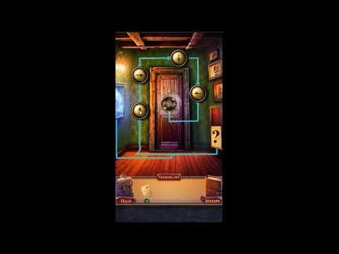 Adventure Valley Forgotten Manor Level 61 62 63 64 65 66 67 68 69 70 Youtube
