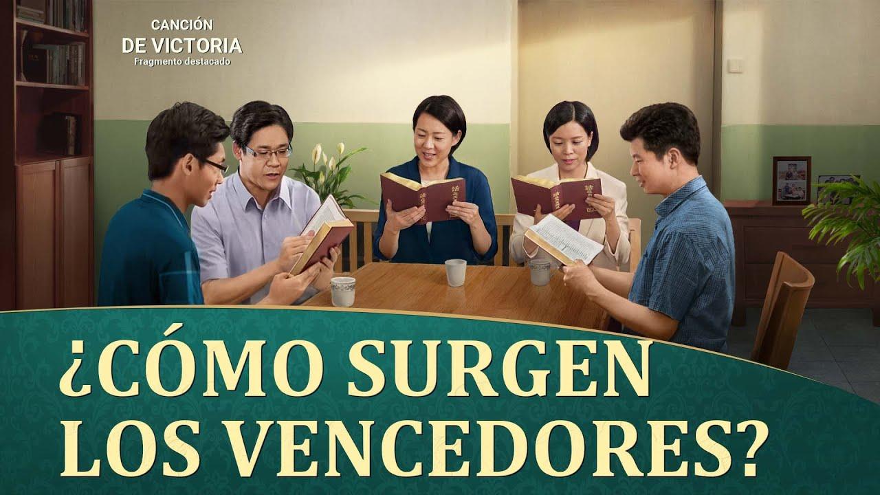"""Fragmento 3 de película evangélico """"Canción de victoria"""": ¿Cómo surgen los vencedores?"""
