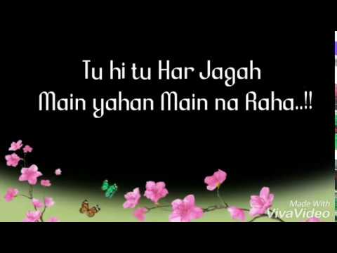 Tu Dua hai Dua - Lyrics