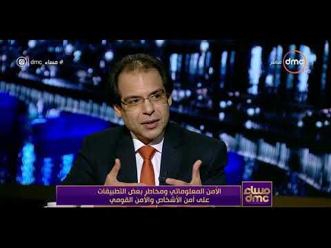 مساء dmc - د. محمد الجندي : القرن الـ 21 هو قرن حرب المعلومات
