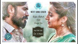 Sirukki Vaasam | Kodi | Short Cover | Aarya Sri | RufusRobert | lyrical