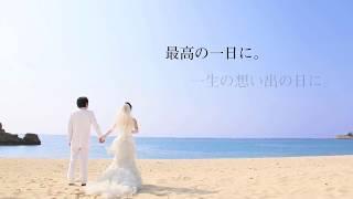 【結婚式演出アイテム】ブライダル新聞を作ろう!by SCW