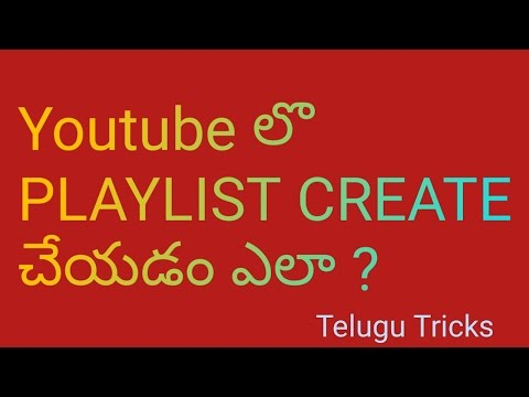 how to create a playlist on youtube | make playlists | in telugu