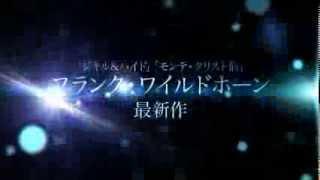 大塚千弘が出演するミュージカル『カルメン』の予告映像が届きました。 ...