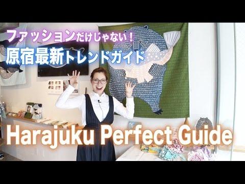 Harajuku Perfect Trip Guide