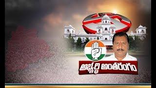 Dharmapuri Congress MLA Candidate Adluri Laxman Kumar Interview | Ahead of Assembly Elections